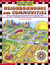 Map Skills Made Fun: Neighborhoods and Communities: 60 Fun and Engaging Reproducibles That Teach Key Map Skills and Invite Kids to Learn About Urban, Suburban, and Rural Communities