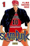 Slam Dunk, Tome 1 by Takehiko Inoue