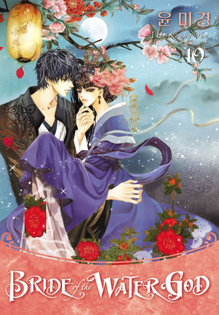 Bride of the Water God, Volume 10 by Mi-Kyung Yun