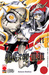 D.Gray-man: Il palco rouge, Vol. 11