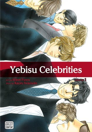 Yebisu Celebrities, Volume 1 by Shinri Fuwa