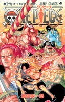One Piece 59 by Eiichiro Oda