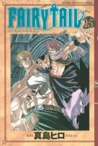 Fairy Tail, Vol. 15 (Fairy Tail, #15)