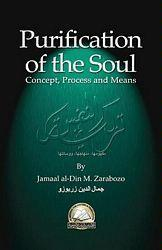 Purification of the Soul: Concept, Process and Means