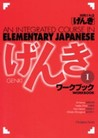 Genki I: An Integrated Course in Elementary Japanese I - Workbook