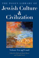 The Posen Library of Jewish Culture and Civilization, Volume 10 by Deborah Dash Moore