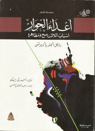 أعداء الحوار by Michelangelo Jacobucci