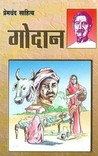Godan by Prem Chand