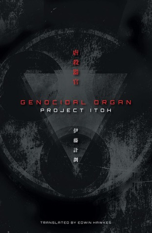 Genocidal Organ by Project Itoh