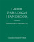 Greek Paradigm Handbook: Reference Guide and Memorization Tool