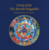 The Moriah Haggadah: Collector's Edition