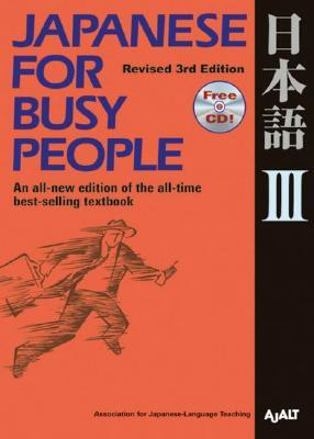 Japanese for Busy People III: Romanized
