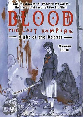 BLOOD The Last Vampire by Mamoru Oshii
