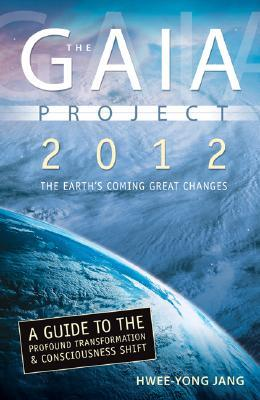 The GAIA Project 2012 by Hwee-Yong Jang