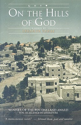 On the Hills of God by Ibrahim Fawal