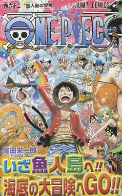 One Piece, Volume 62 by Eiichiro Oda