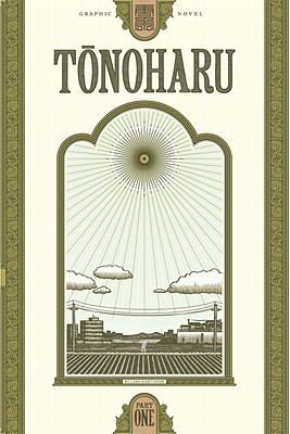 Tonoharu by Lars Martinson