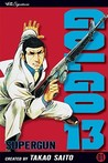 Golgo 13, Vol. 1: Supergun