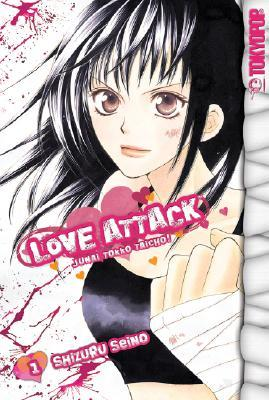 Love Attack, Volume 1 by Shizuru Seino