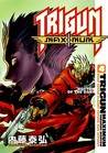 Trigun Maximum Volume 4: Bottom of the Dark: Bottom of the Dark v. 4