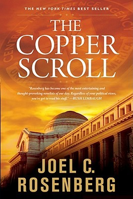 The Copper Scroll by Joel C. Rosenberg