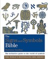 The Signs And Symbols Bible: The Definitive Guide To The World Of Symbols (Godsfield Bible Series)