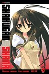 Shakugan No Shana Vol. 2 (Shakugan No Shana, #2)