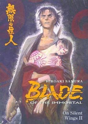 Blade of the Immortal, Volume 5 by Hiroaki Samura