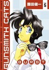 Gunsmith Cats: Burst Volume 5