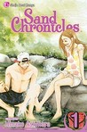 Sand Chronicles, Vol. 1 by Hinako Ashihara