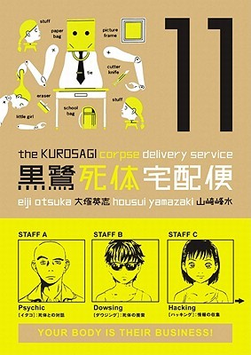 The Kurosagi Corpse Delivery Service, Volume 11 by Eiji Otsuka