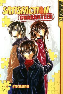 Satisfaction Guaranteed, Volume 2 by Ryo Saenagi
