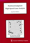 Positional Judgment, High-Speed Game Analysis