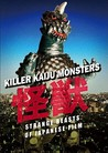 Killer Kaiju: Film's Greatest Japanese Monsters