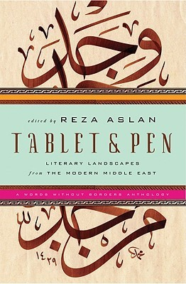 Tablet & Pen by Reza Aslan