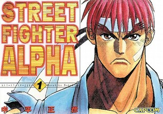 Street Fighter Alpha Volume 1: Alpha v. 1 (Street Fighter (Capcom))