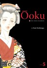 Ōoku: The Inner Chambers, Volume 5 (Ooku: the Inner Chambers)