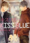Kiss Blue, Vol. I