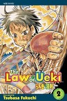 The Law of Ueki, Volume 2 (Law of Ueki (Graphic Novels))
