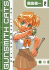 Gunsmith Cats: Volume 2