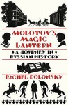 Molotov's Magic Lantern: A Journey In Russian Histoy