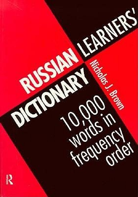 Russian Learners' Dictionary by Nicholas Brown