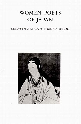 Women Poets of Japan by Ikuko Atsumi