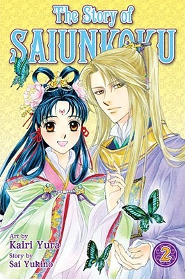 The Story of Saiunkoku, Vol. 2