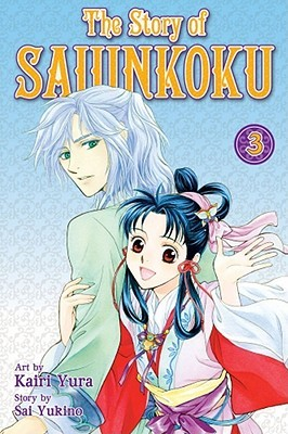 The Story of Saiunkoku, Vol. 3