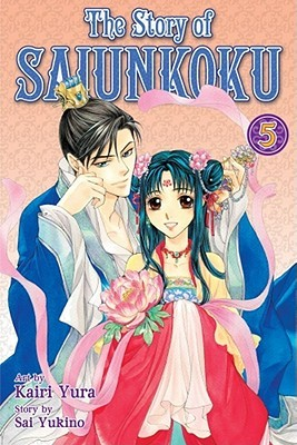 The Story of Saiunkoku, Vol. 5 by Kairi Yura