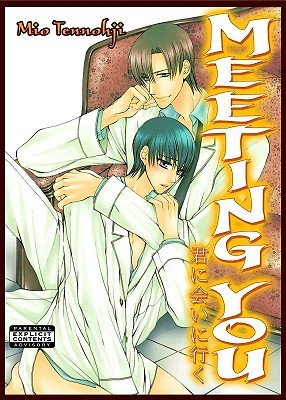 Meeting You by Mio Tennouji
