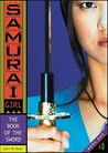 The Book of the Sword (Samurai Girl, #1)