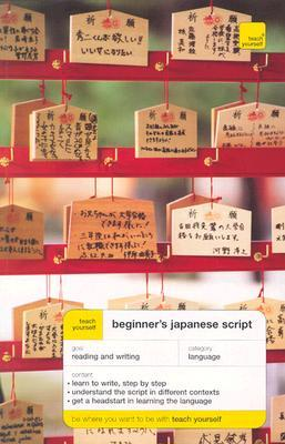 Teach Yourself Beginner's Japanese Script