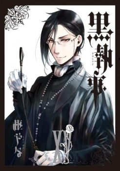 Black Butler, Vol. 15 (Black Butler, #15)